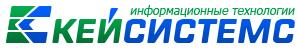 ООО «Кейсистемс»
